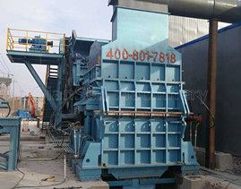 Complete Set Of Scrap Metal Crusher Machine Processing Technology