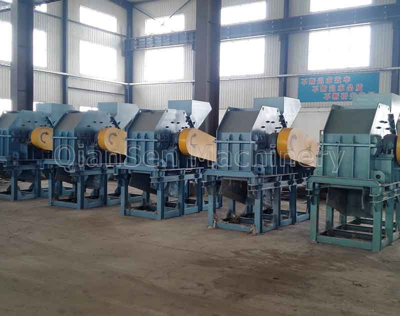 Paper Tube Crushing Machine