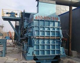 The applications of China scrap metal crusher machine